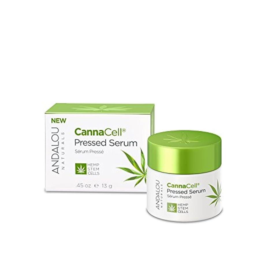 放射能分析人工オーガニック ボタニカル 美容液 セラム ナチュラル フルーツ幹細胞 ヘンプ幹細胞 「 CannaCell® プレストセラム 」 ANDALOU naturals アンダルー ナチュラルズ