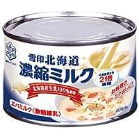 雪印メグミルク 北海道濃縮ミルク エバミルク 無糖練乳 170g YUKIJIRUSHI Evaporated milk