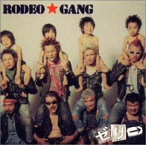 RODEO GANGの詳細を見る