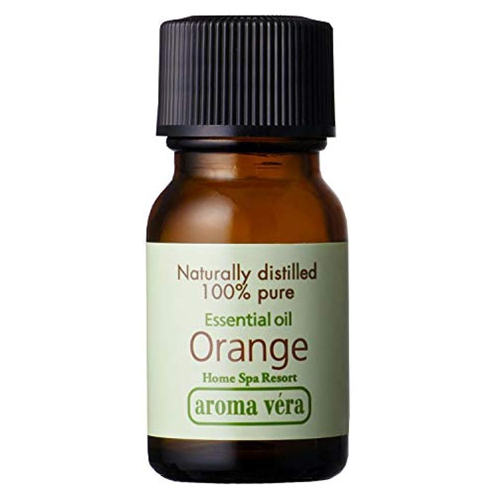 ボイラー意図するぞっとするようなアロマベラ エッセンシャルオイル オレンジ 10ml