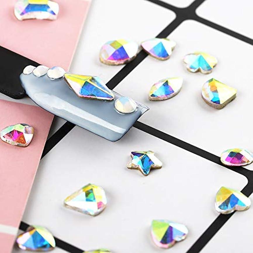 障害ディスカウント地区ネイルダイヤモンド ネイル デコ用 ラウンドケース入 ネイルアートパーツ ネイル用品