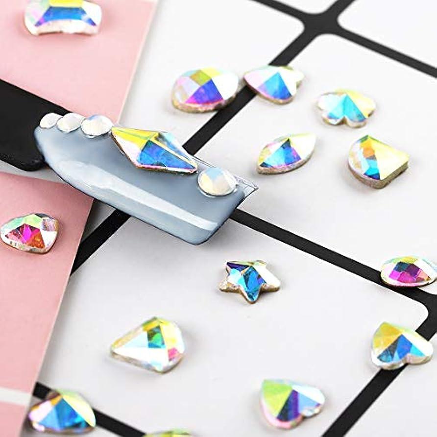 因子偏見一緒ネイルダイヤモンド ネイル デコ用 ラウンドケース入 ネイルアートパーツ ネイル用品
