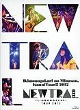 いきものがかりの みなさん、こんにつあー!! 2012 ~NEWTRAL~(初回生産限定盤) [Blu-ray] / いきものがかり (出演)