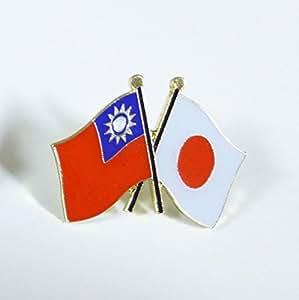 国旗ピンバッジ(日本・台湾友好旗)