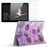 Surface go 専用スキンシール ガラスフィルム セット サーフェス go カバー ケース フィルム ステッカー アクセサリー 保護 フラワー 花 フラワー 紫 002050