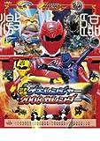 獣拳戦隊ゲキレンジャー 2008年カレンダー