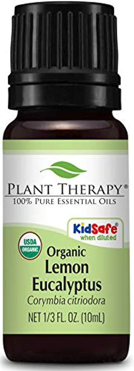 キュービック共感する溶けたPlant Therapy USDA Certified Organic Eucalyptus Lemon Essential Oil. 100% Pure, Undiluted, Therapeutic Grade....