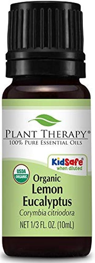 図快い退屈させるPlant Therapy USDA Certified Organic Eucalyptus Lemon Essential Oil. 100% Pure, Undiluted, Therapeutic Grade....