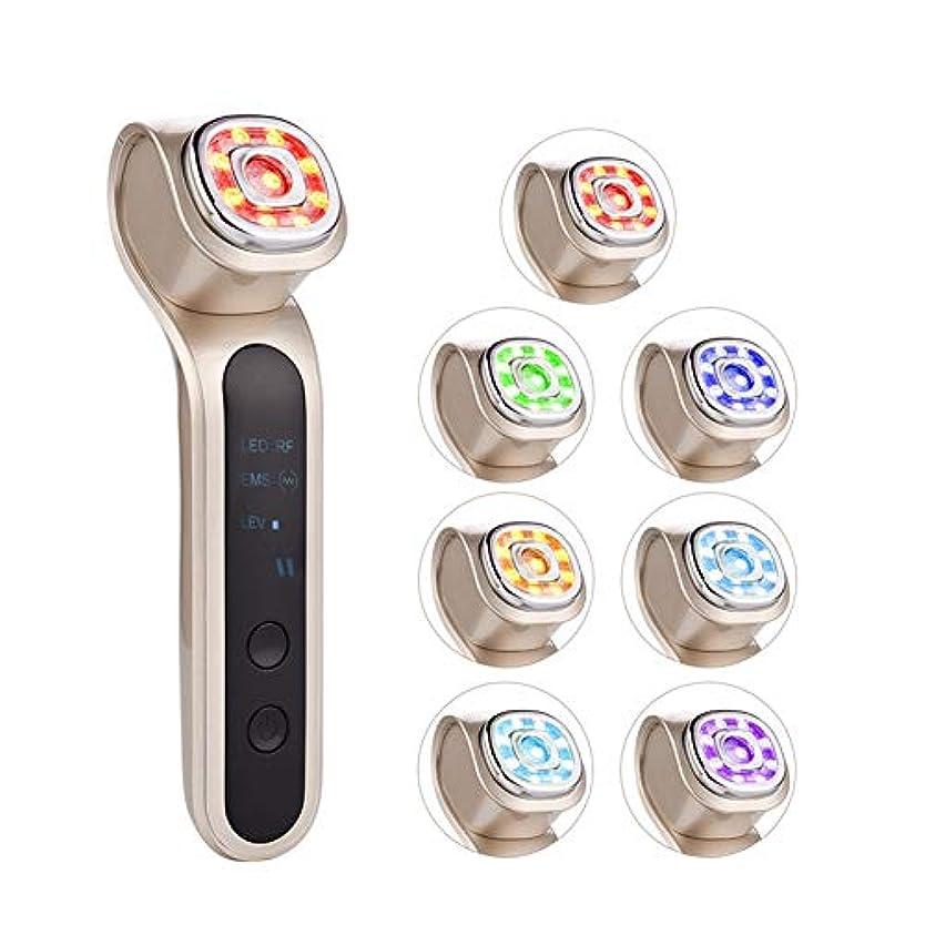 喪姉妹四面体美顔器、7色LEDライト、エレクトリック顔、目しわ、マイクロカレント美容器