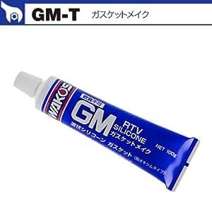 WAKO'S ワコーズ GM-T ガスケットメイク 液状シリコンガスケット 1点