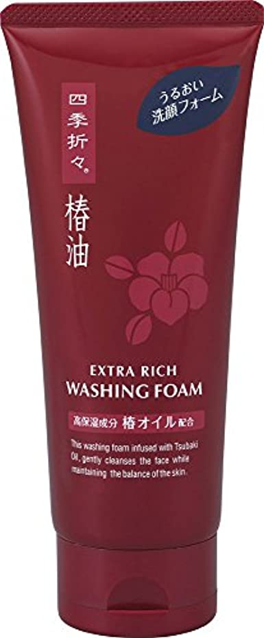 イル苗ドーム熊野油脂 四季折々 椿油 洗顔フォーム 130g
