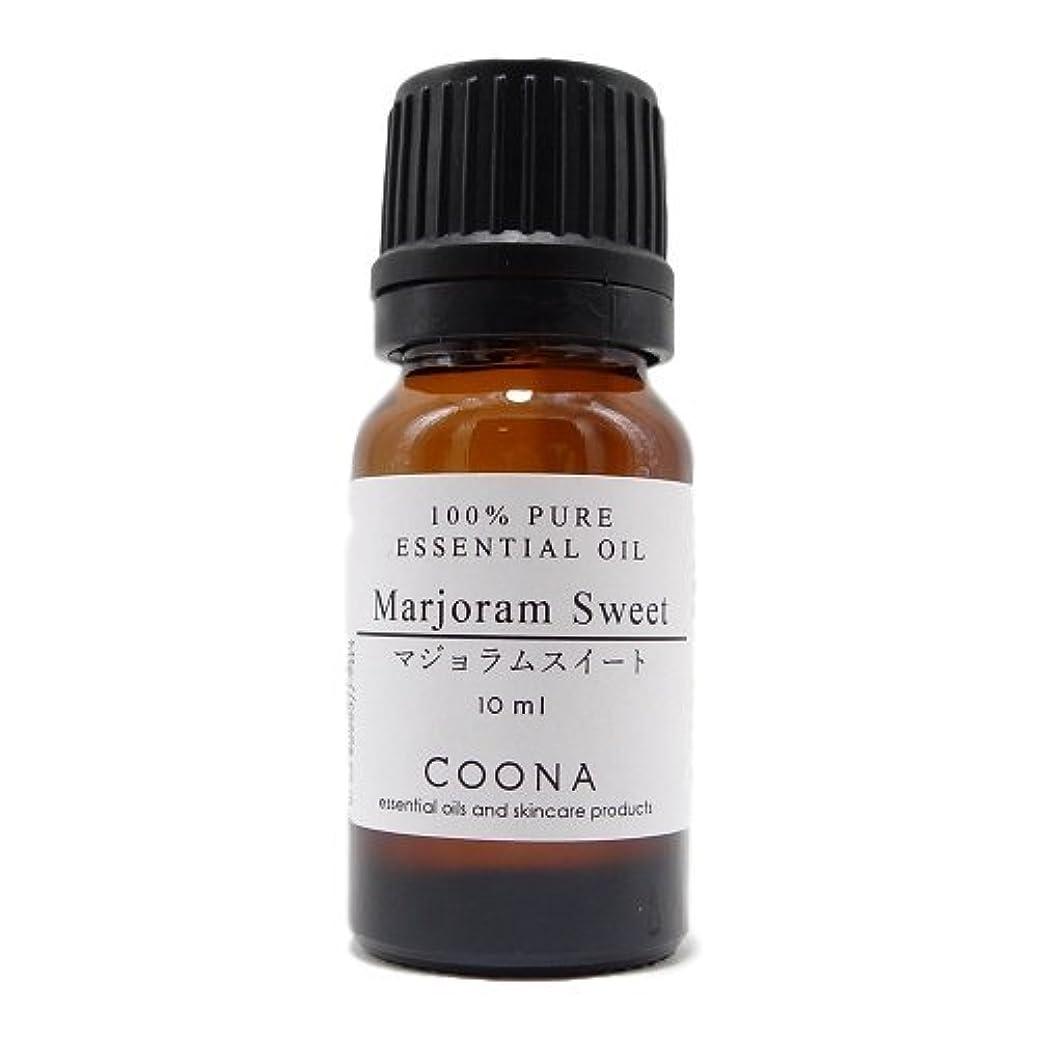 納屋気分が悪い排除するマジョラム スイート 10 ml (COONA エッセンシャルオイル アロマオイル 100%天然植物精油)