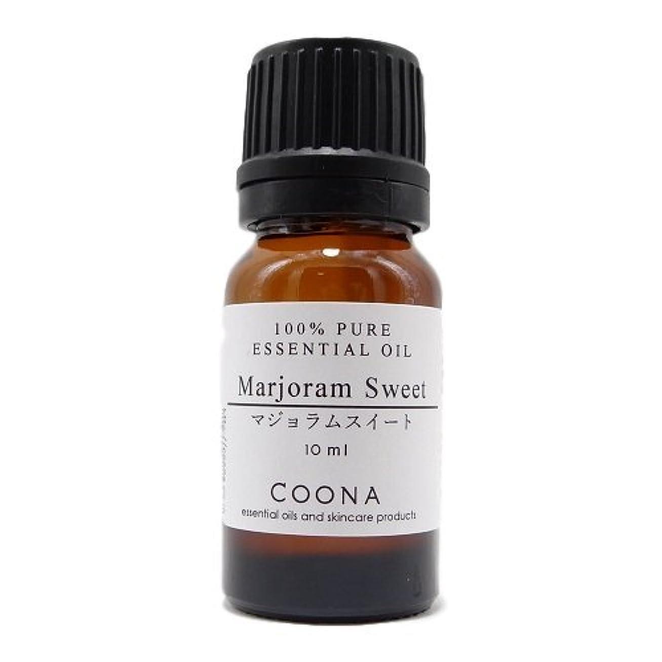 従事した消毒するとは異なりマジョラム スイート 10 ml (COONA エッセンシャルオイル アロマオイル 100%天然植物精油)