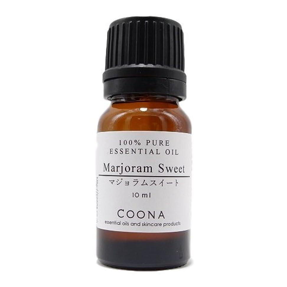 ギャングおばあさんライブマジョラム スイート 10 ml (COONA エッセンシャルオイル アロマオイル 100%天然植物精油)