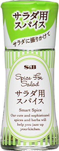 S&B スマートスパイス サラダ用スパイス 7.5g×5個
