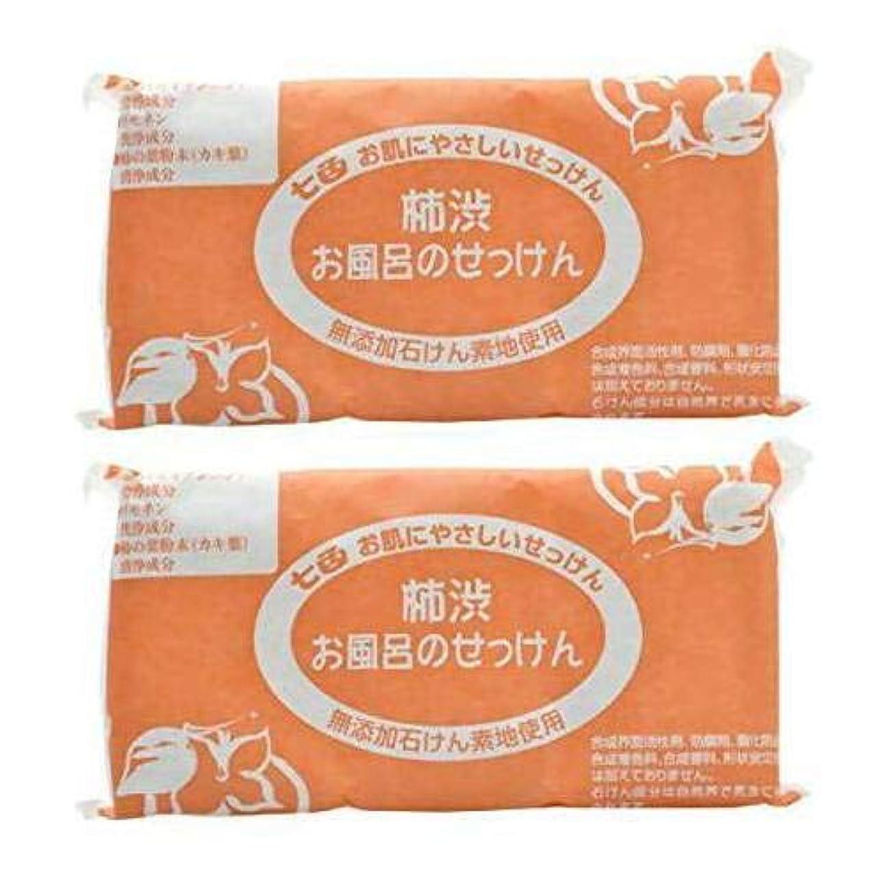 ラボいつも朝食を食べる七色 お風呂のせっけん 柿渋(無添加石鹸) 100g×3個入×2セット