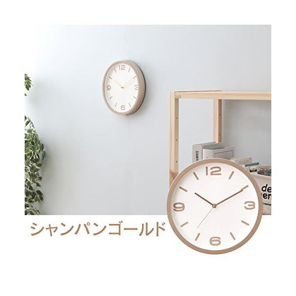 アイリスプラザ デザイン 掛け時計 シャンパ...の紹介画像10