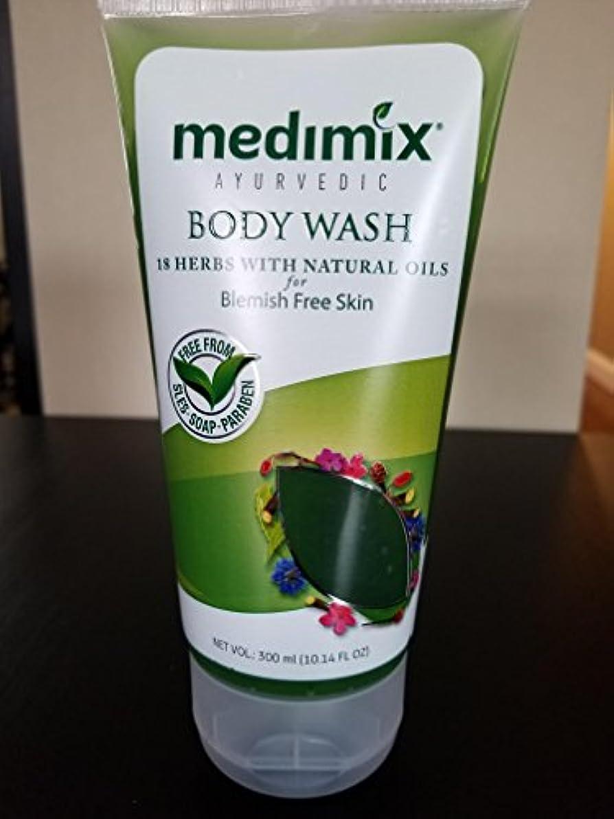 付添人ダブル失態メディミックス(Medimix) ボディウォッシュ 18ハーブス