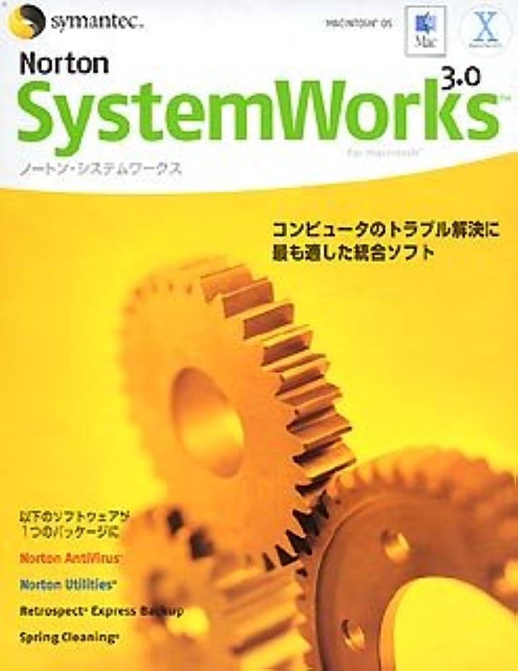 ホットエッセイもっともらしいノートン?システムワークス 3.0.1 for Macintosh