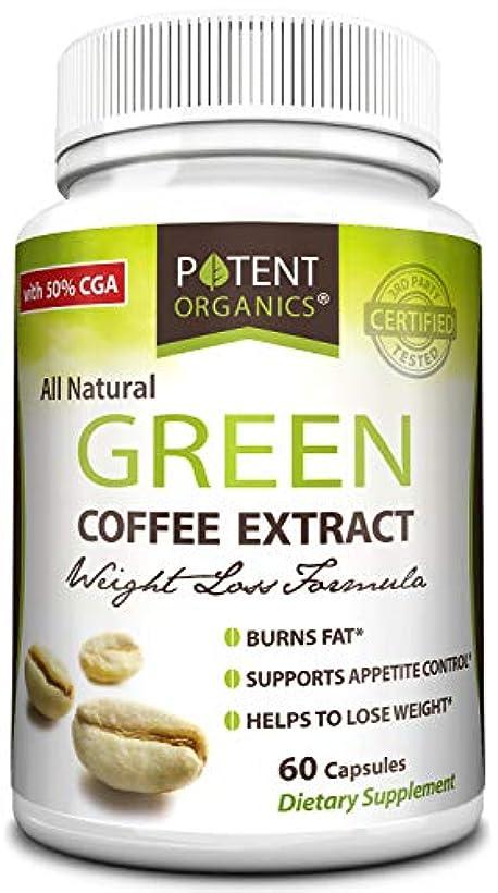 概要アドバイスカスタムPure Green Coffee Extract in 60 Capsules