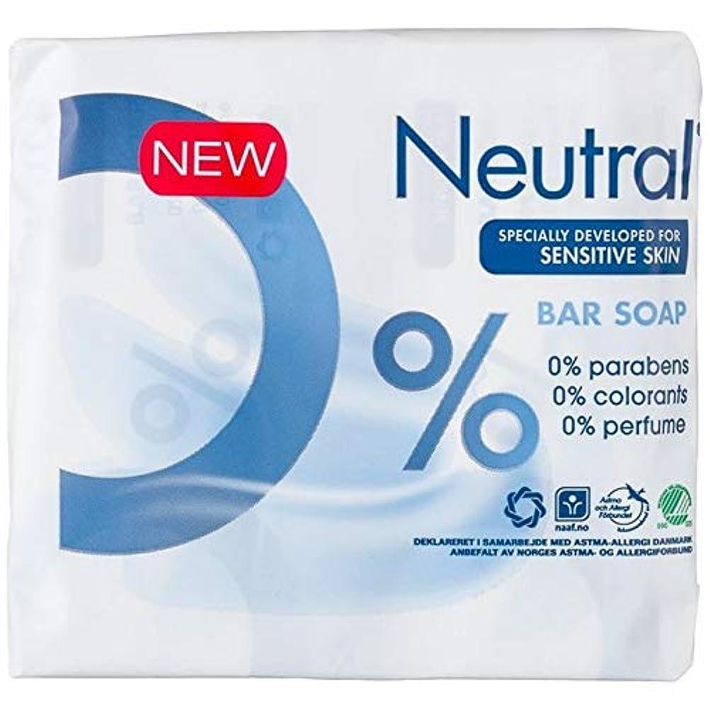 もし相互累積[Neutral ] ニュートラル0%の石鹸 - Neutral 0% Soap Bar [並行輸入品]
