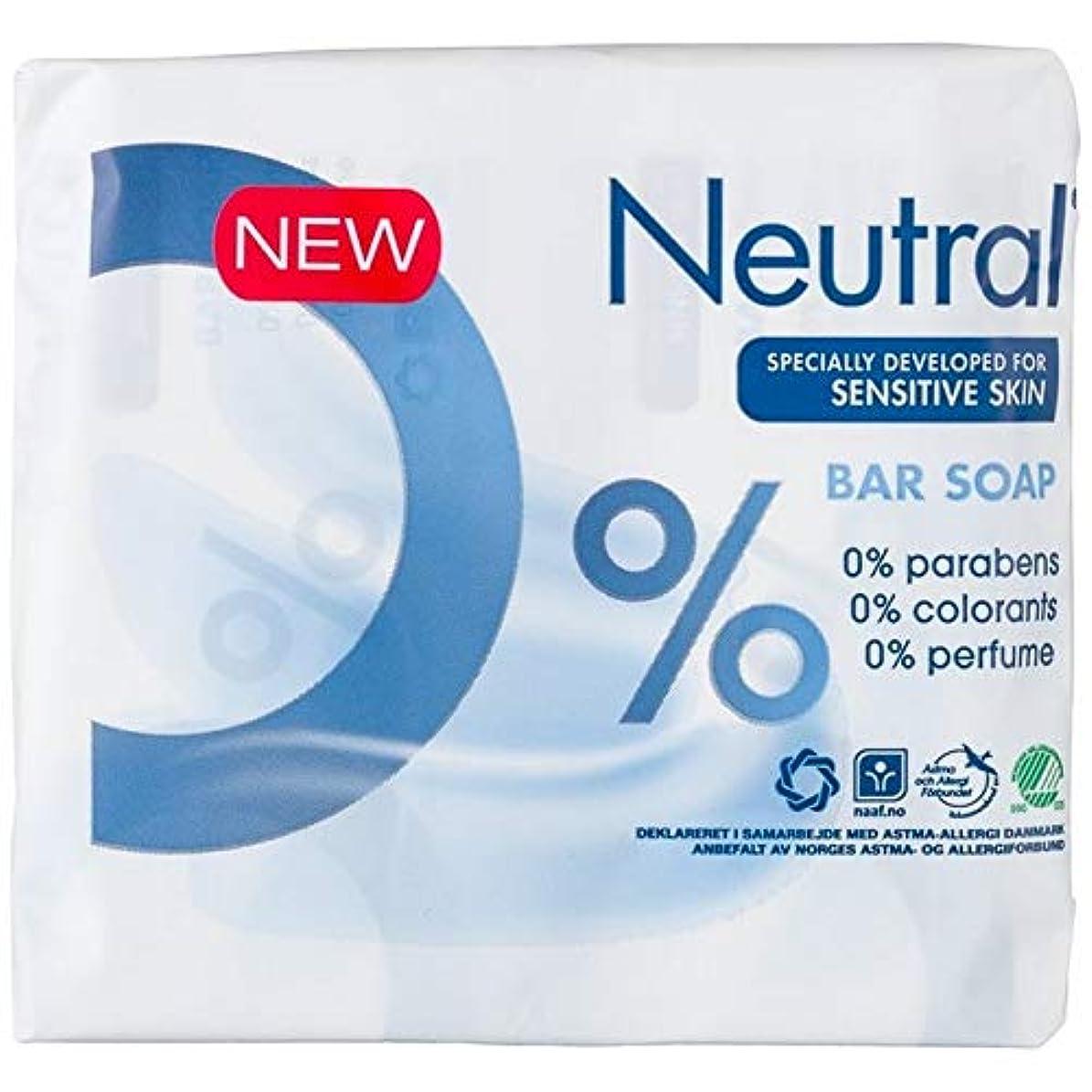 名前で研究ほとんどない[Neutral ] ニュートラル0%の石鹸 - Neutral 0% Soap Bar [並行輸入品]