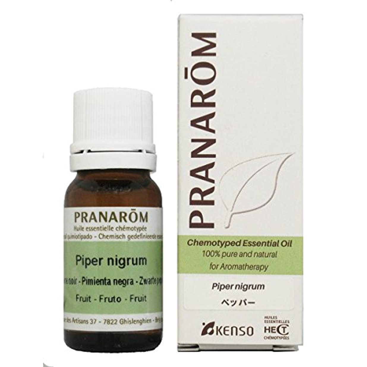 いま機関車のみプラナロム ペッパー 10ml (PRANAROM ケモタイプ精油)