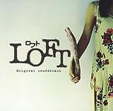映画「LOFT ロフト」オリジナル サウンドトラック