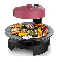3D 赤外線暖房の電気グリル、二重ベーキング皿の設計、360度の回転。