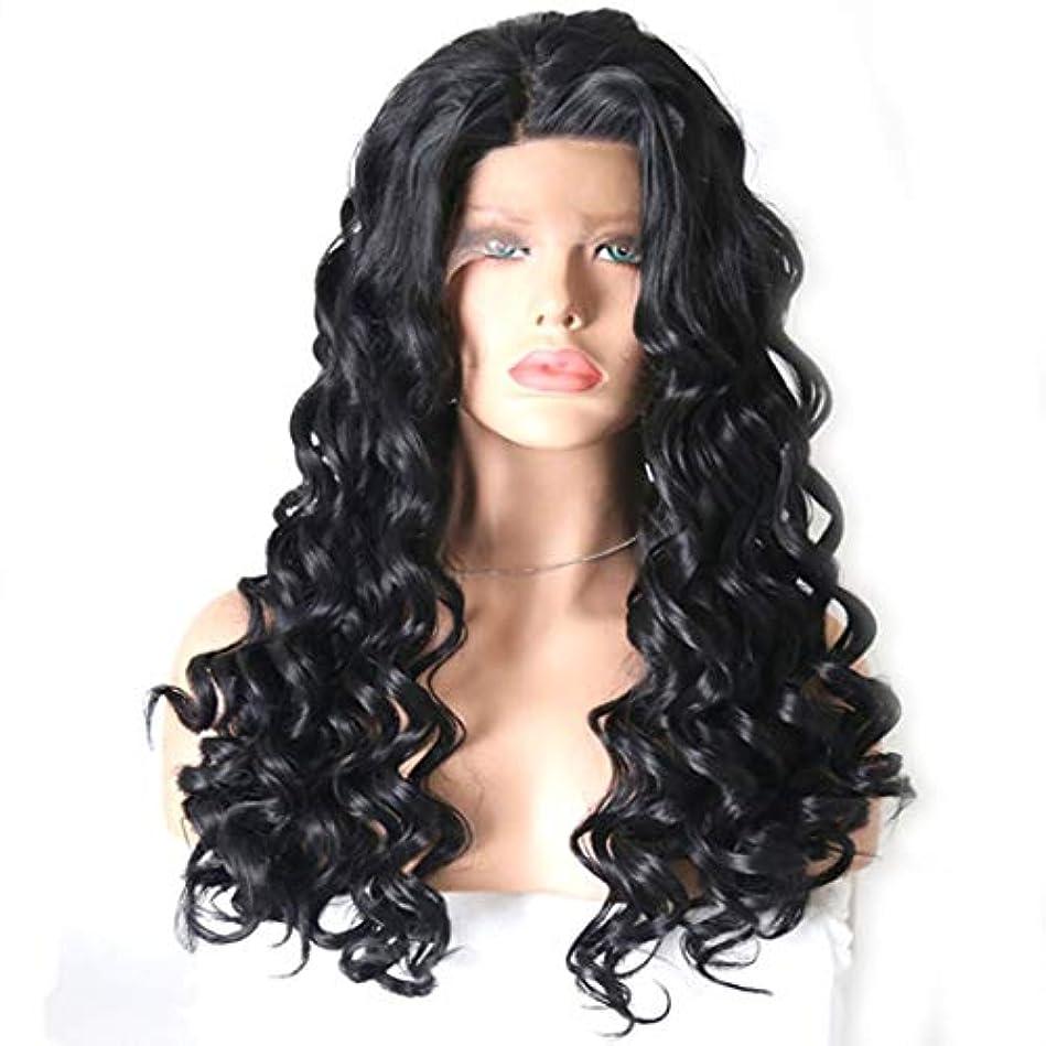 全体にミット派生するKerwinner 黒い巻き毛のかつらフロントレースを持つ女性のための長い巻き毛 (Color : Black, Size : 20 inches)