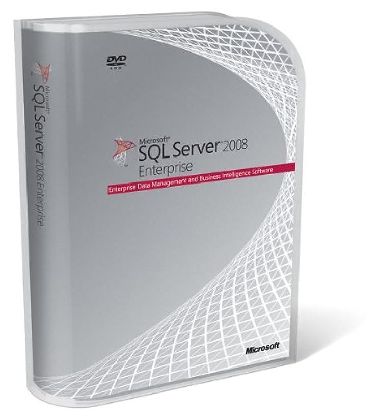 着実に役立つ方程式SQL Server 2008 Enterprise 日本語版 プロセッサ ライセンス