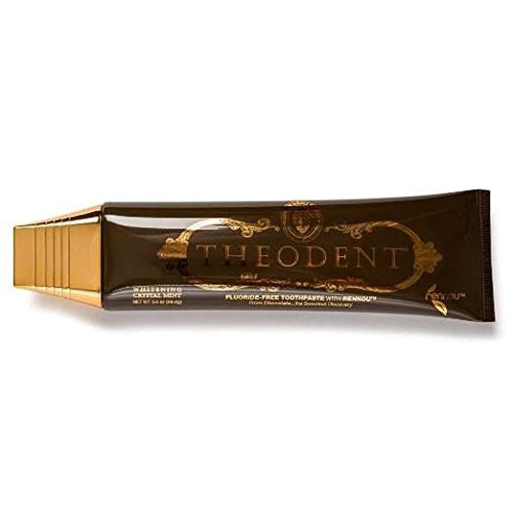 極貧マトンフィードオン3本セット THEODENT(テオデント) 天然カカオが歯を白く☆フッ化物なしで安心歯磨き 96g×3