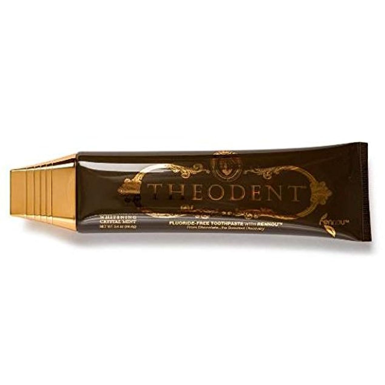 肥満本物ペルメル3本セット THEODENT(テオデント) 天然カカオが歯を白く☆フッ化物なしで安心歯磨き 96g×3