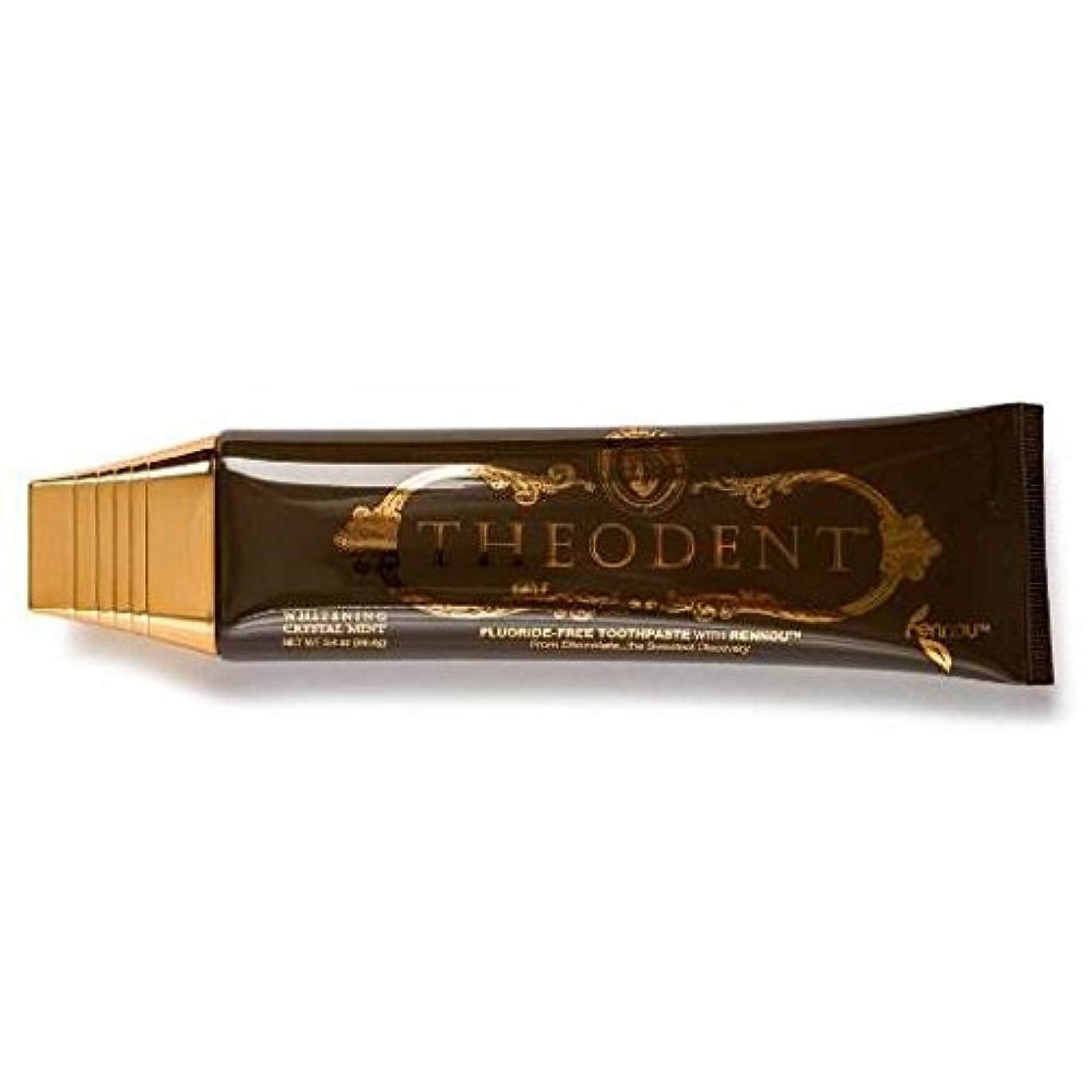 盟主ローズによると3本セット THEODENT(テオデント) 天然カカオが歯を白く☆フッ化物なしで安心歯磨き 96g×3