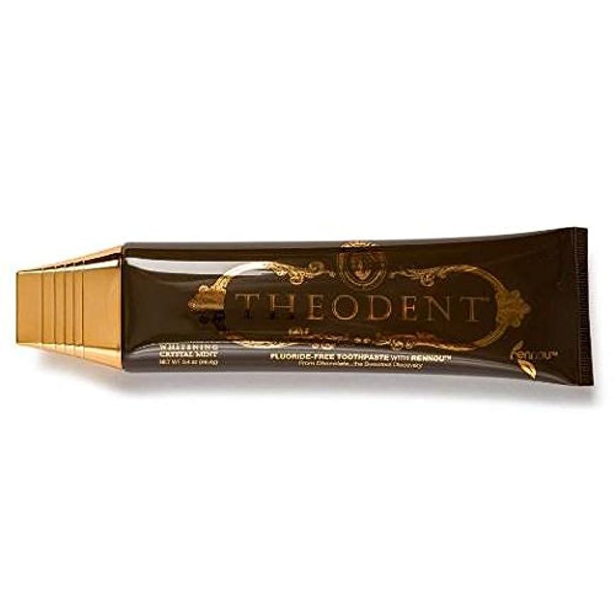 適合人物規制3本セット THEODENT(テオデント) 天然カカオが歯を白く☆フッ化物なしで安心歯磨き 96g×3