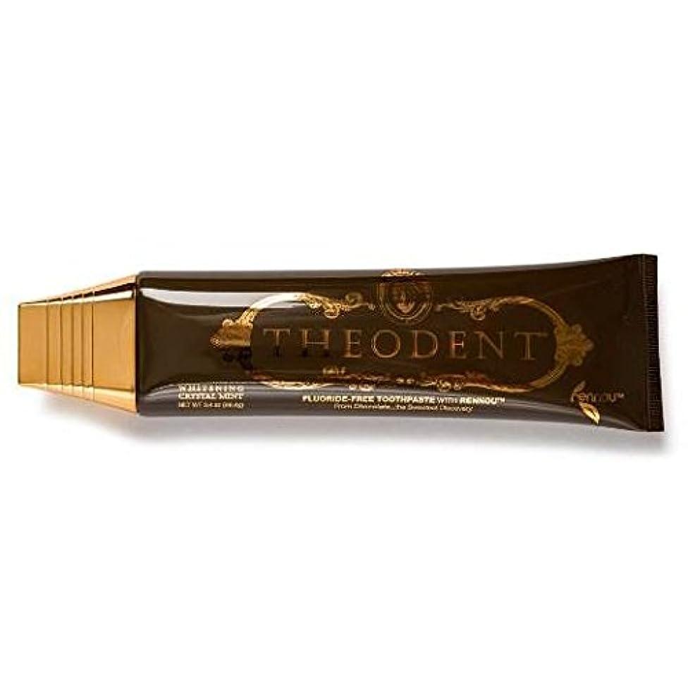 アスレチックいう普通の3本セット THEODENT(テオデント) 天然カカオが歯を白く☆フッ化物なしで安心歯磨き 96g×3