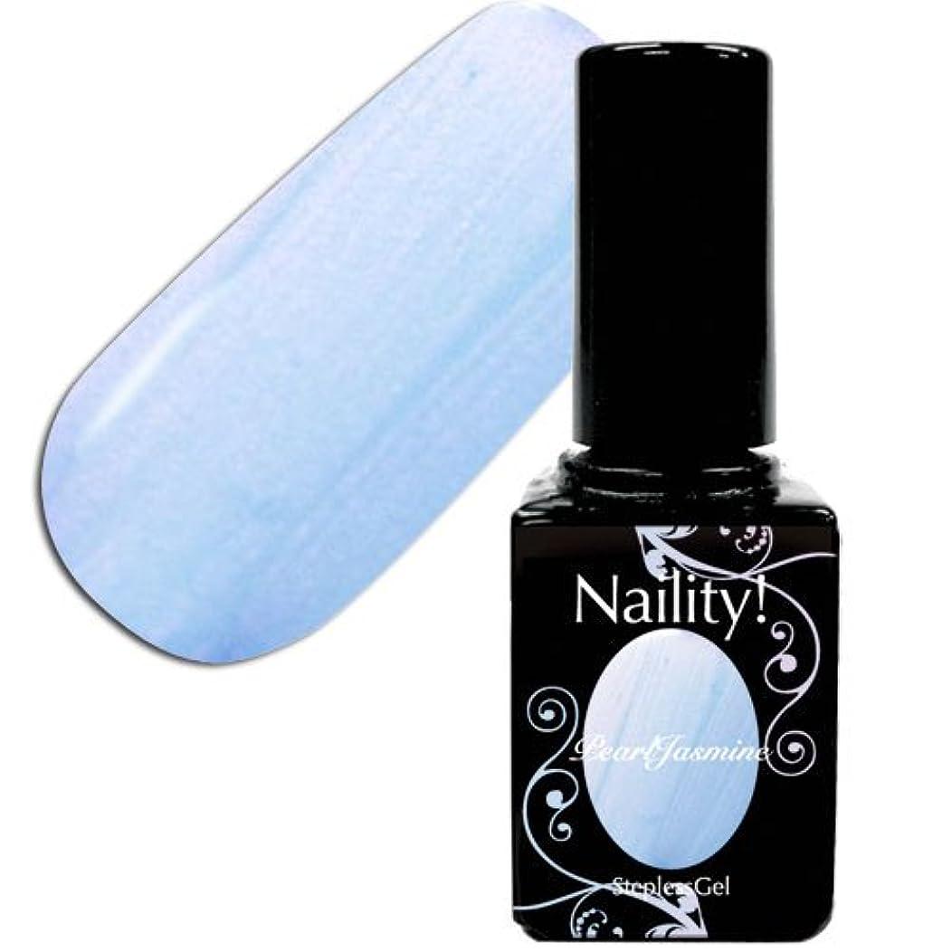 トロピカルオアシス昼間Naility! ステップレスジェル 130 パールジャスミン 7g