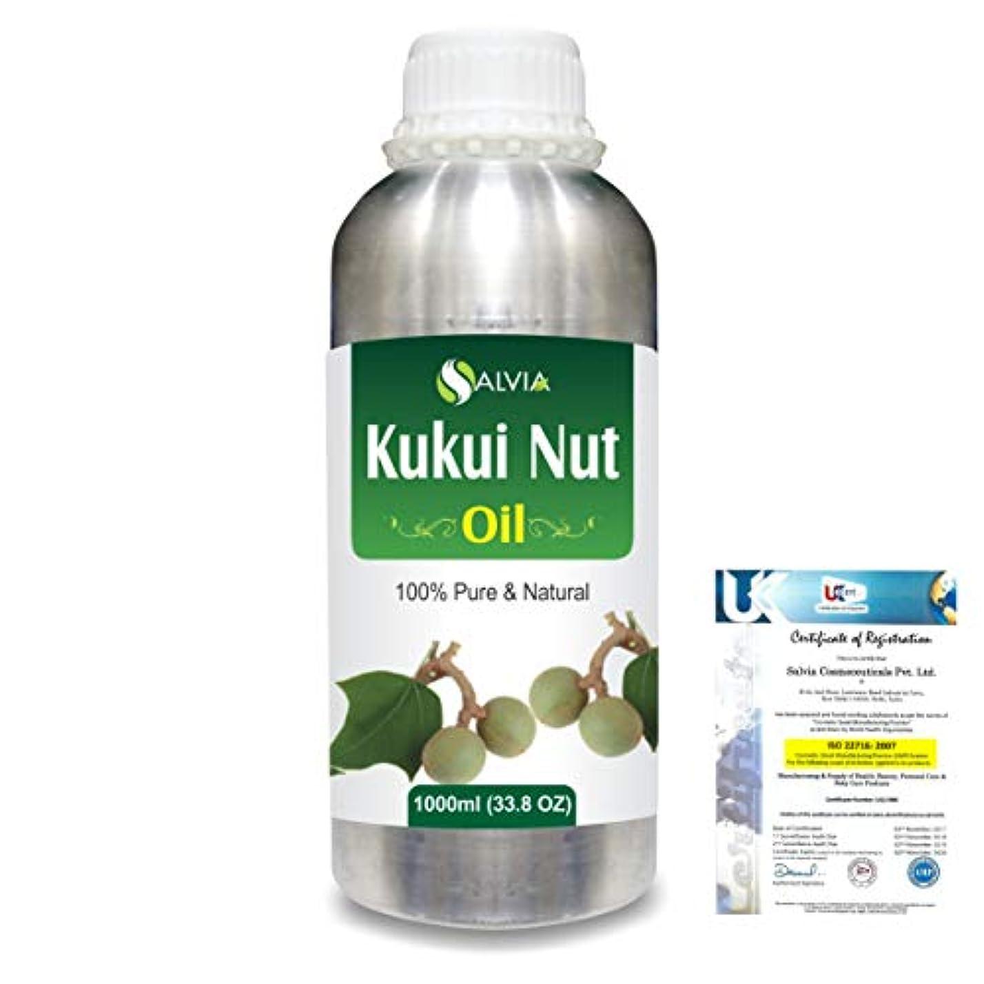 有彩色の守る忘れるKukui Nut (Aleurites Moluccans) Natural Pure Undiluted Uncut Carrier Oil 1000ml/33.8 fl.oz.