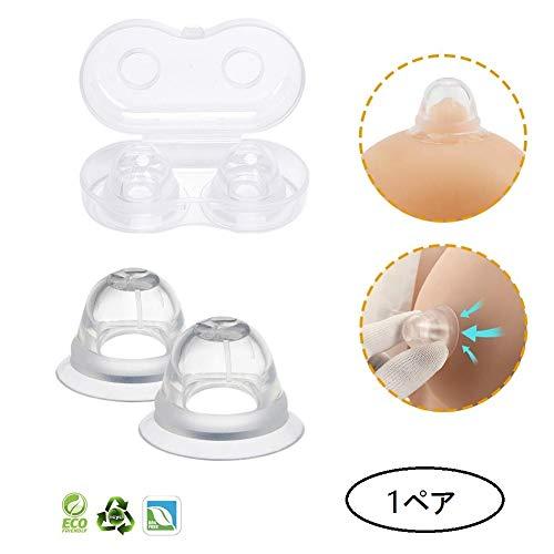 乳頭補正器 2個入り 乳首吸引器 乳首陥没 扁平 解消 乳頭陥没対策 妊娠 授乳 障害 予防 シリコン 牽引装置 収納ケース付き
