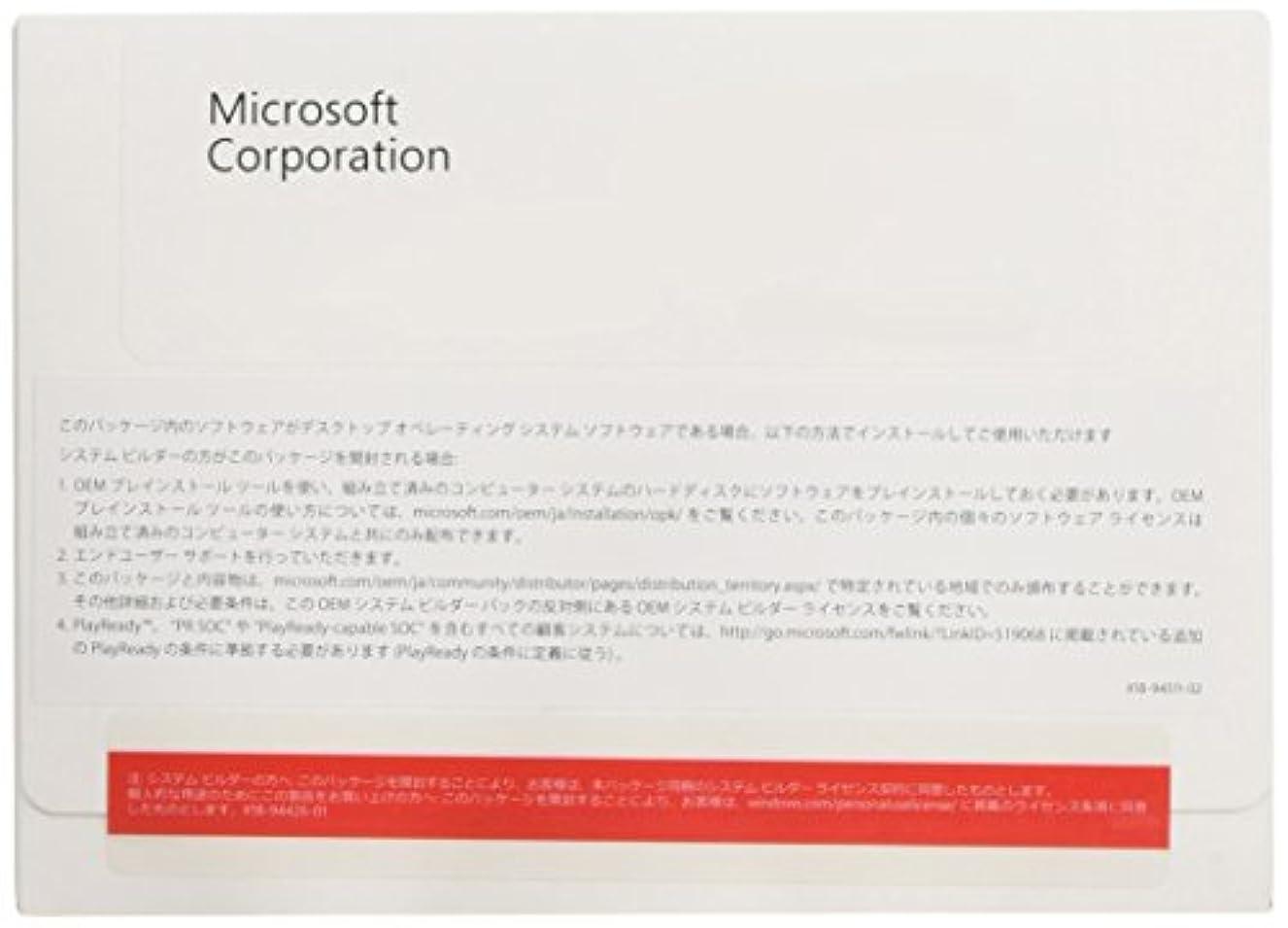 Microsoft Windows10 Home Premium 64bit Creators Update日本語 DSP版 DVD LCP 【紙パッケージ版】+USB増設PCIカードUSB2.0