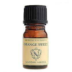 【AEAJ認定表示基準認定精油】NAGOMI PURE オレンジ・スイート 5ml 【エッセンシャルオイル】【精油】【アロマオイル】