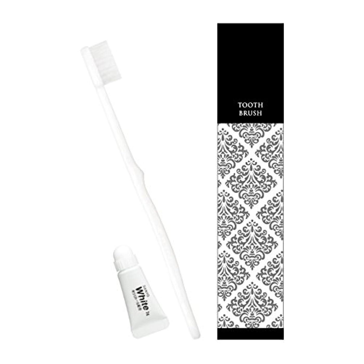 永久スピーカー安全なピエンタ ホテル業務用ハブラシ(白)28穴 3gチューブ付 50本