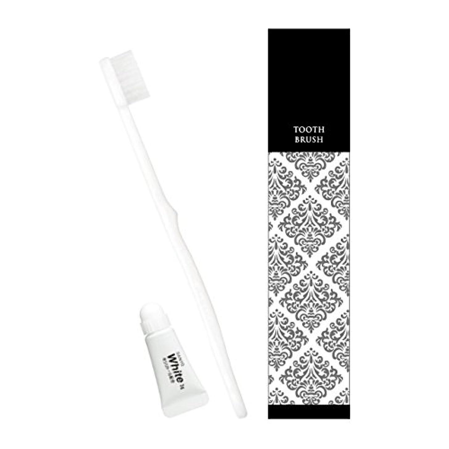 州咽頭冷蔵するピエンタ ホテル業務用ハブラシ(白)28穴 3gチューブ付 500本