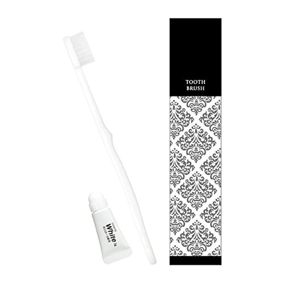 桃酸化する最も遠いピエンタ ホテル業務用ハブラシ(白)28穴 3gチューブ付 500本