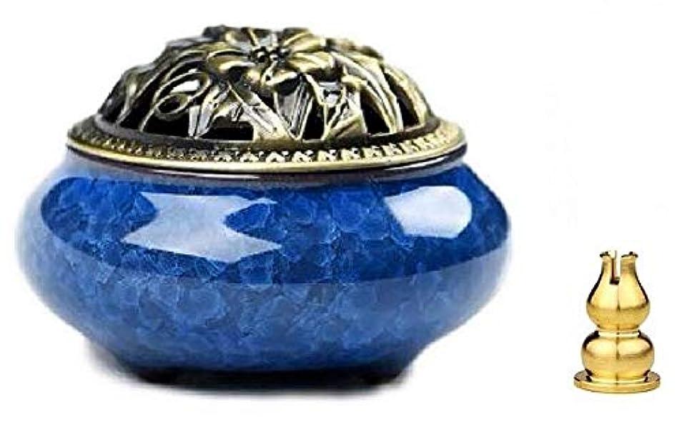 降雨皮肉な穏やかな陶磁器 香炉 青磁 丸香炉 お香立て 渦巻き線香 アロマ などに 香立て付き (青色)