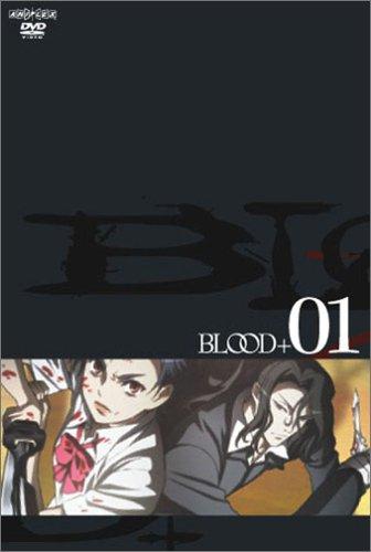 BLOOD+(1) 通常版 [DVD]
