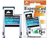 ハギワラシスコム HAD-EX5CF01 ExpressCardアダプタ