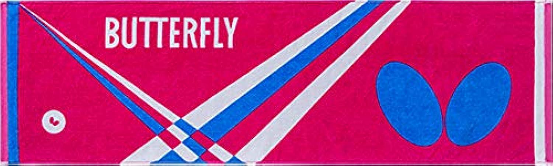 バタフライ(Butterfly) 卓球 スポーツタオル ネオラリー 76390