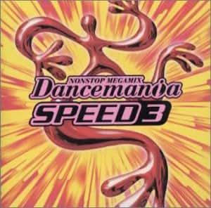 ダンスマニア SPEED(3)