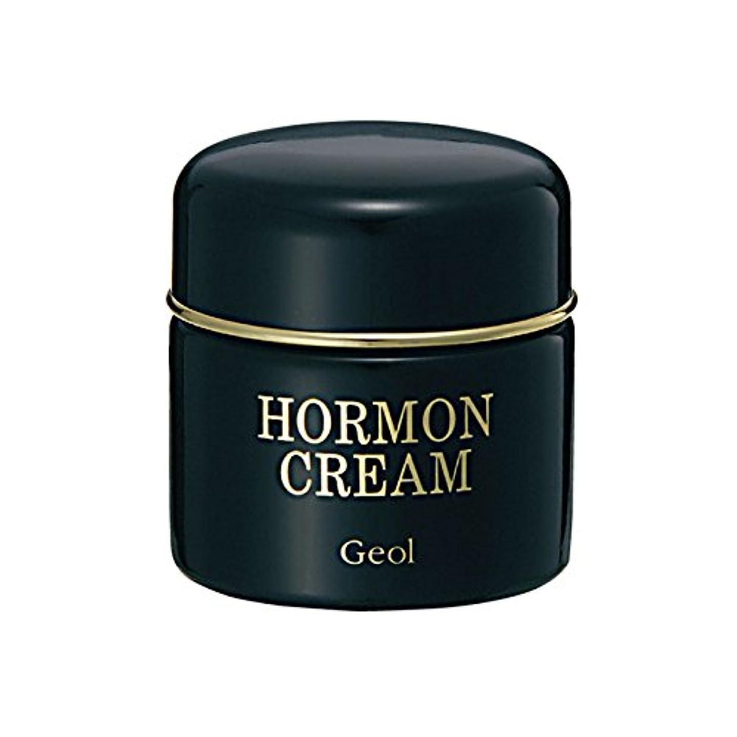 明るい腰本ホルモンクリーム(中油性ホルモンクリーム)